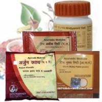 Ramdev Health Pack For Infertility