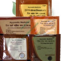 Baba Ramdev Asthma Treatment Medicine | Ramdev Medicine