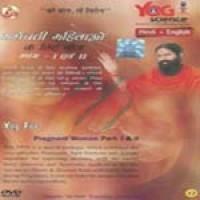 Ramdev Yoga DVD For Eye Diseases